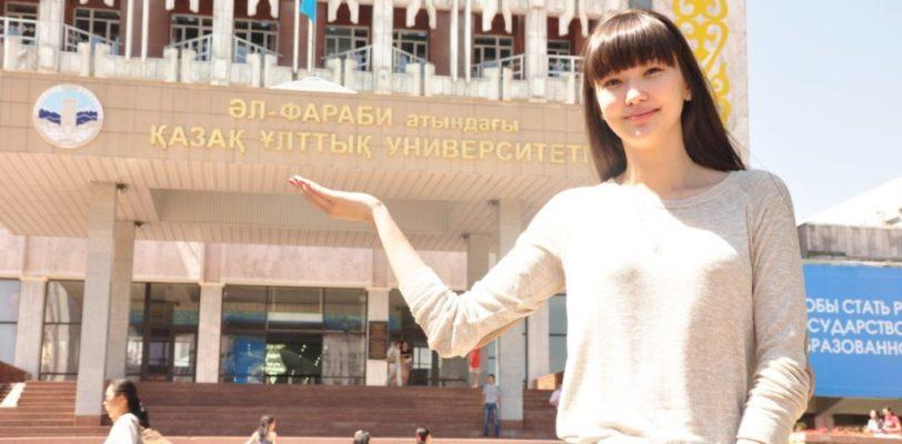 Қазақстанның үздік жоғары оқу орындарының 2016 жылғы ұлттық рейтингі жарияланды