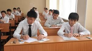 Жоқ студенттерге стипендия төленген