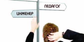 КЕЙБІР МАМАНДЫҚТАРДЫҢ ҰБТ-2017-ГЕ ҰСЫНЫЛАТЫН ТАҢДАУ ПӘНДЕРІ АНЫҚТАЛДЫ.