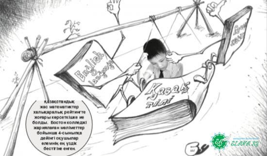 Сағадиев мектеп мұғалімдерін 9 айдың ішінде ағылшын тіліне үйретіп шықпақшы