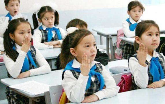 Balalardı 1-sınıpqa qabıldau erejesi özgerdi