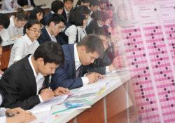 ҰБТ-2018: Қазақстан бойынша Ұлттық бірыңғай тестілеуде орташа балл – 83.