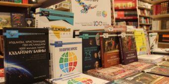«100 жаңа оқулық» кітаптары дүкенде сатылымға шықты