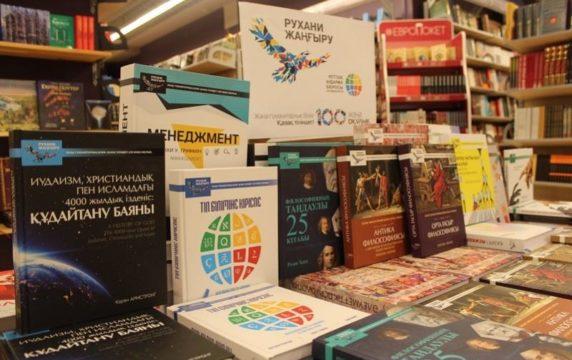 «100 jaña oqulıq» kitaptarı dükende satılımğa şıqtı