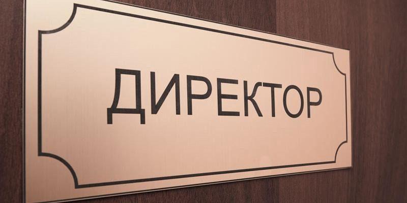 Асхат Алимов. Мектеп директоры қызметінің бір қыры
