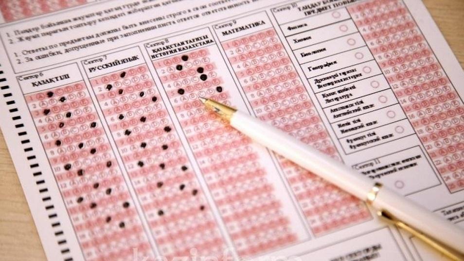 ҰБТ-да заңсыз әрекет жасағандар жыл бойы тесті тапсыру мүмкіндігінен айырылады