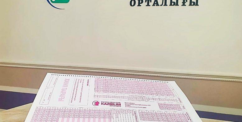 Қаңтардағы ҰБТ: Елімізде 95 мыңнан астам түлек тест тапсыруға өтініш берген