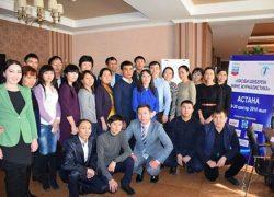 «Түркітілдес журналисттер қоры» қазақ журналисттеріне тегін білім берді…