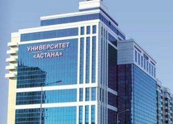 Білім және ғылым министрлігі «Астана» университетін  сотқа берді