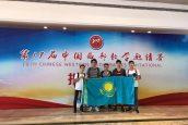 Қазақстандық оқушылар Батыс Қытай математикалық олимпиадасынан жүлдемен оралды