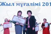 Қарағанды облысында «Жыл мұғалімі» анықталды