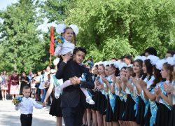 Түркістан облысында 24 мыңнан астам түлек мектеп бітіреді