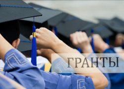 2020-2021 оқу жылына арналған білім беру бағдарламаларының топтары бөлінісінде жоғары білімі бар кадрларды даярлауға мемлекеттік білім беру тапсырысы