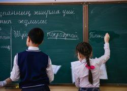 Qazaqstan oquşıları matematika boyınşa älemniñ üzdik 10 eliniñ qatarına kirdi