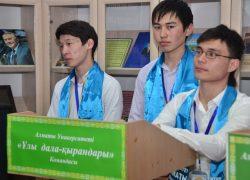 Қазақ хандығының 550 жылдығына арналған олимпиаданың жеңімпаздары анықталды