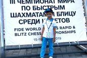 1 сыныптың оқушысы шахматтан әлем чемпионатында үздік ондыққа енді