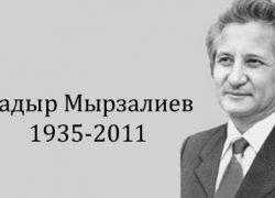 Әнел Маратова. Қазақтың Қадыры