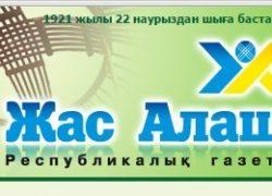 «Ресей азаматтары біздің ішкі мәселемізге неге араласады?»