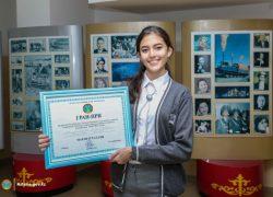 Астананың үздік оқушысы анықталды