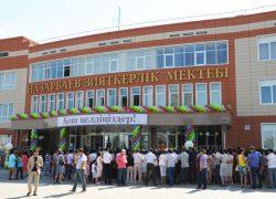 Назарбаев Зияткерлік мектебіне қалай түсуге болады?