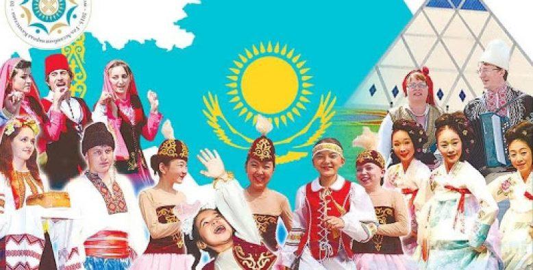 Өзге ұлт оқушыларының қазақ тілін білуіне мән беріледі